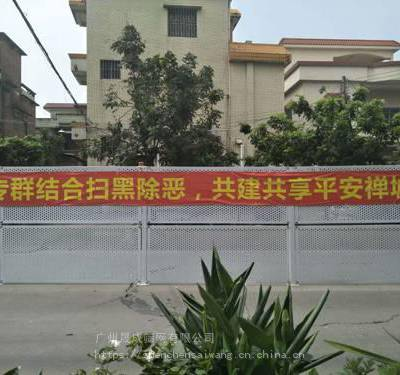 防台风围栏现货 深圳工地冲孔板护栏 金属网