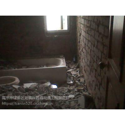 南京市专业室内外装修拆除、石膏板墙隔断、装修前所有拆除、渣土清除