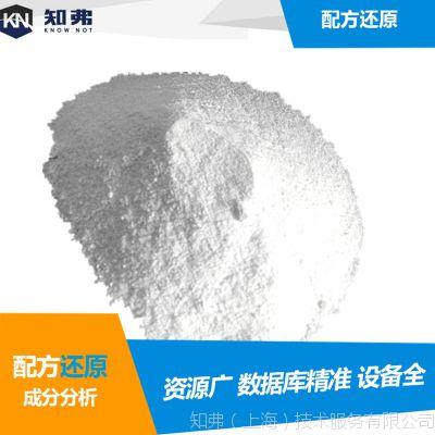 橡胶补强剂配方技术 无异味 补强剂配方分析 产品改进
