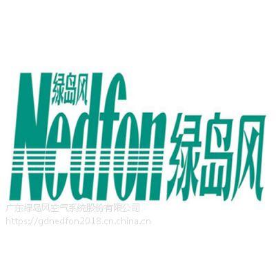 南京绿岛风,排气扇尺寸大全,绿岛风厂家