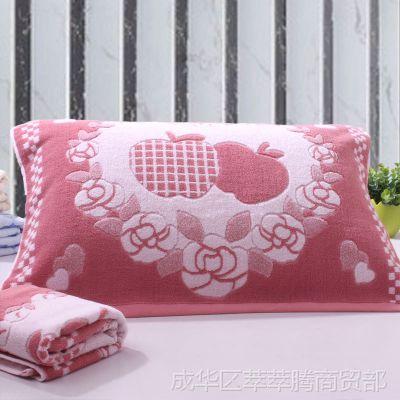纯棉加厚通用情侣学生四季婚庆成人枕巾一对装透气柔软舒适105