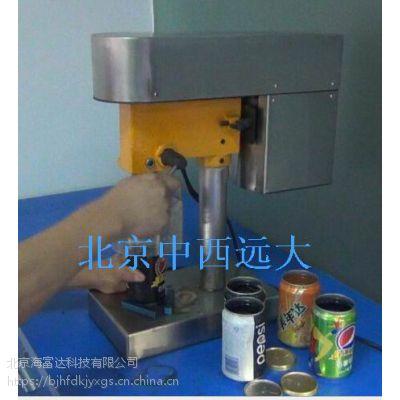罐盖卷边剥离机(中西器材) 型号:M392262