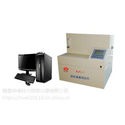 西安煤炭整套化验室设备淘宝价格--华维科力煤质仪器供应
