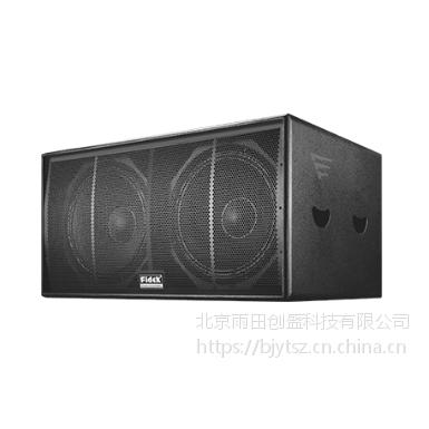 FIDEK/飞达FMS-218SB低频音箱双18寸低音炮户外扬声器