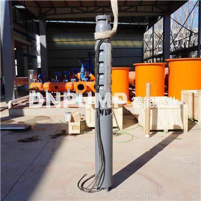 潜水立式离心泵 深井泵型号及厂家