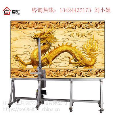 高清墙体喷绘 绘画机 全自动家用装修墙壁彩绘机 广告万能打印机