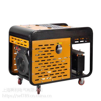 YT300EW便携式柴油发电电焊机厂家