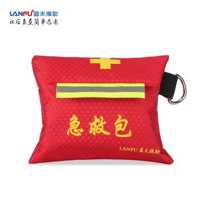消防工程应急包,蓝夫LF-12010