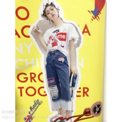 【乐娜美】2018春装品牌折扣杭州商场专柜女装批发品牌女装折扣走份