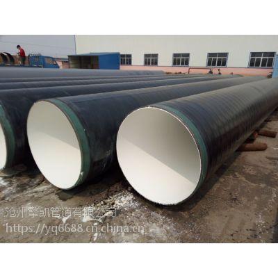 供水用外3pe内环氧树脂防腐钢管米价