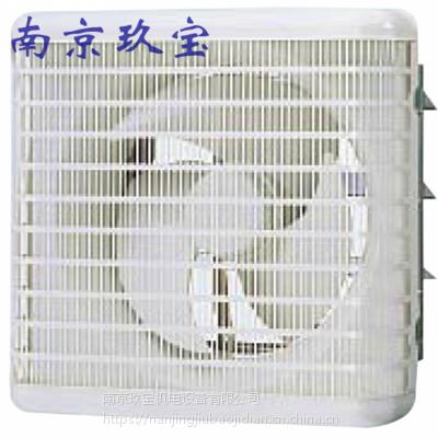 EWF-40ETA40A-Q 日本三菱工业风扇 EWF-25ATA 浙江杭州供应
