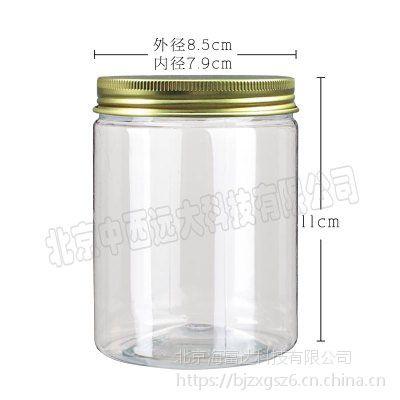 中西 空蜂蜜瓶子/500ml圆形铝盖零食坚果透明小塑料罐子/带盖 库号:M69707