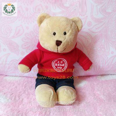 深顺兴玩具厂毛绒玩具公仔定制动物穿衣泰迪熊超柔短毛绒PP棉毛绒玩偶