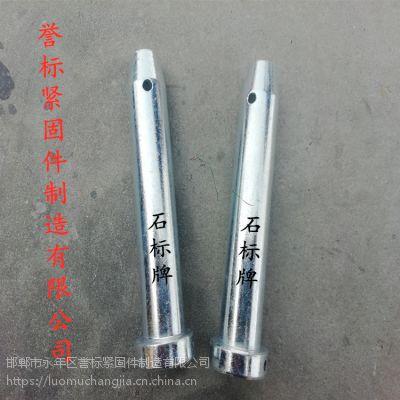 10.9级镀锌锥形销用途介绍 扬州国标销轴厂家