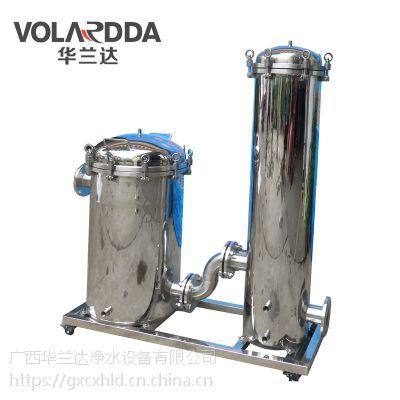 直销柳州甘蔗红糖厂除渣杂质过滤器 华兰达高精度折叠过滤器+精密过滤器