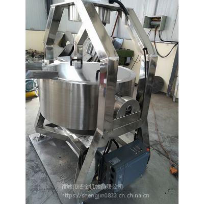 大型商用电磁自动搅拌炒锅 火锅底料炒料机