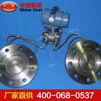3351DP型差压变送器,3351DP型差压变送器供应商,ZHONGMEI