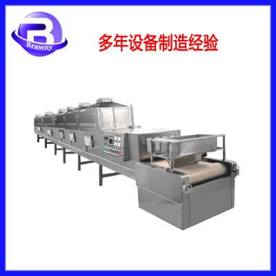 杨梅微波烘干机/水果微波杀菌设备/布朗尼蓝莓脱水干燥机械
