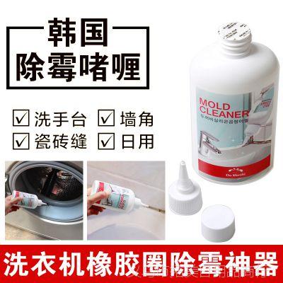 韩国除霉菌啫喱去霉剂瓷砖清洁剂玻璃胶除霉剂墙纸防霉剂 G3506
