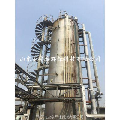 芬顿催化设备,龙安泰废水提标改造技术先进可靠