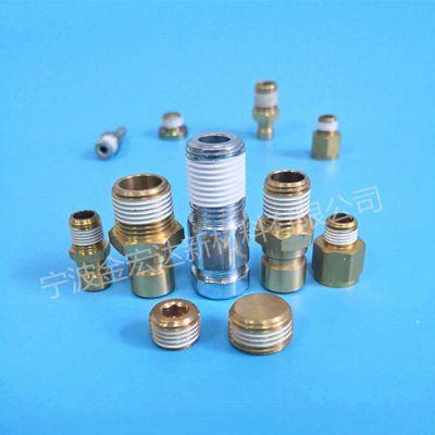 嘉兴液压接头、管路接头、气动接头涂503/513螺纹密封专用胶