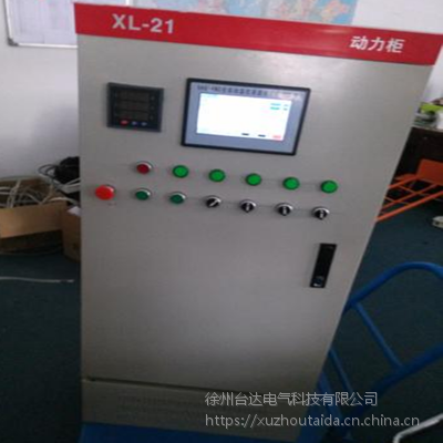 台达牌优质配电XL21动力柜 品牌元件工艺制作