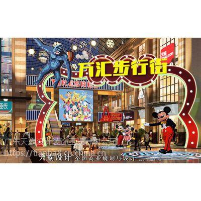 武汉商业街设计交由天霸设计规划布局满意指数高
