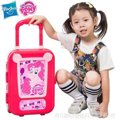小马宝莉MP8417女孩饰品玩具拉杆箱行李收纳盒过家家厨房玩具套装