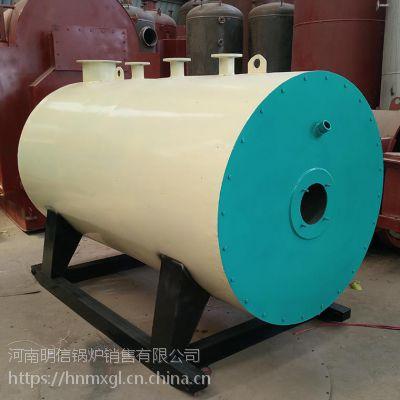 卧式快装天然气无压热水洗浴取暖室燃生活锅炉