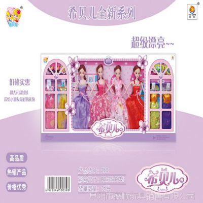 新款娃娃4位公主实心 婚纱套装 可换衣服 玩具店批发
