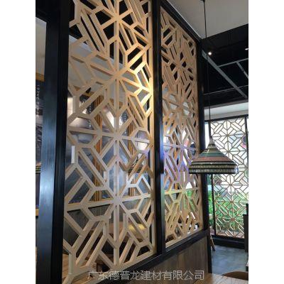 中式仿古铝窗花定做批发价格