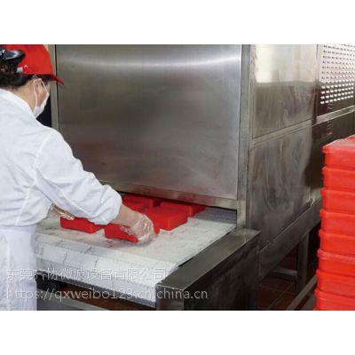 热链盒饭微波加热机-深圳盒饭快速加热杀菌设备