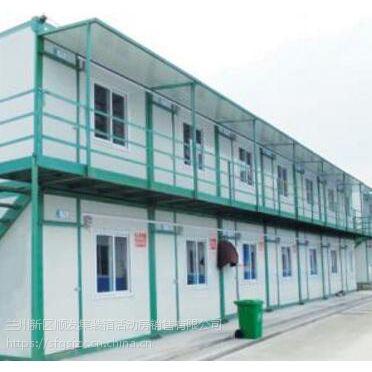 供甘肃兰州住人集装箱和平凉集装箱活动房报价
