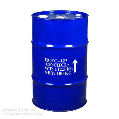 R123冷媒 高效 实惠 稳定 冷媒 雪种 三美R123制冷剂 离心机 大桶装 全国发售 品质保证