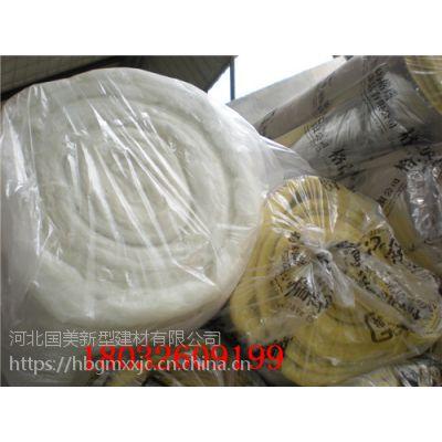 河北新乐防火铝箔75厚玻璃棉卷毡价格钢结构玻璃丝棉卷毡价格