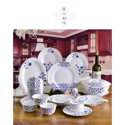 唯奥陶瓷餐具套装 骨质瓷碗筷餐具套装青花瓷碗套装 活动礼品开业促销