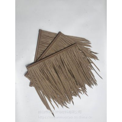 山西省榆次区本地专业的合成茅草销售,量大优惠