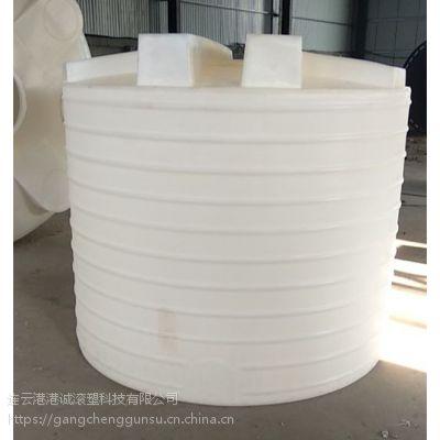 氢氟酸储存罐 5000升5吨5T塑胶加药箱 港诚 化学液体搅拌桶