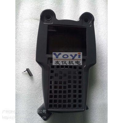 供应发那科A05B-2255-C102#EMH示教器外壳