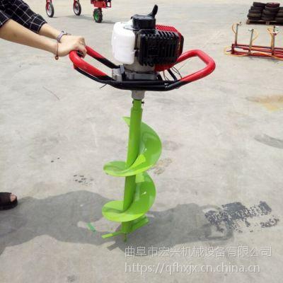 便捷式打孔机 家用型打坑机 厂家直销刨坑机