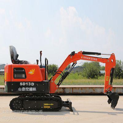 山鼎小型挖掘机 绿化小挖机 小型履带挖掘机价格表