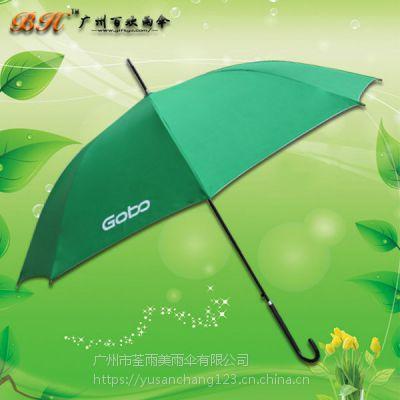 定制-GOBO广告伞 皮手柄女士伞 长柄伞
