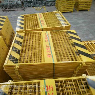 黄色喷漆护栏 坑边防护栏杆价格 隔离栏杆定制