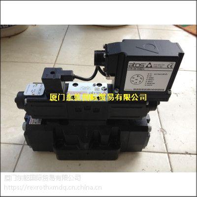 DPZO-AE-173-D5 D 21阿托斯现货特价