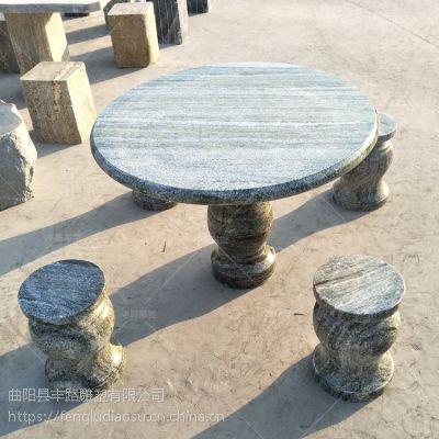 天然石雕圆桌凳子大理石园林桌凳椅花园茶几异形桌子