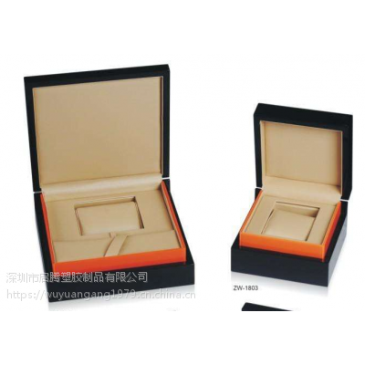 木质首饰手工制作包装盒