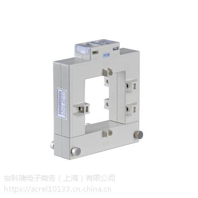 安科瑞AKH-0.66/K K-130*60 1000互感器开口式项目改在安装方便
