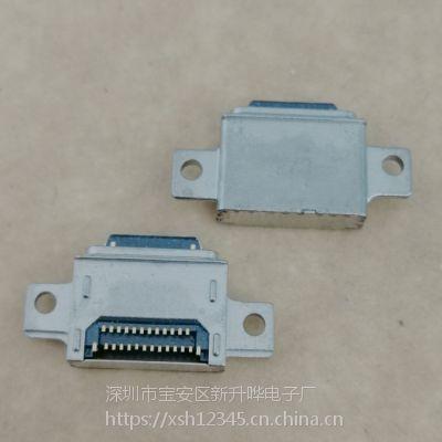 TYPE-C24P防水母座 双排贴片SMT 带双耳定位孔 带接地 防水IPX67级 全包式 舌片外露