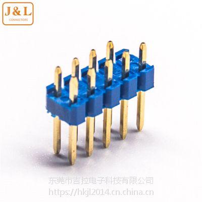 双排排针9PIN蓝色塑胶间距2.54mm排针连接器