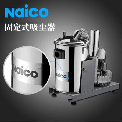 固定式工业吸尘大功率真空吸尘设备 干湿两用工业除尘设备工厂用